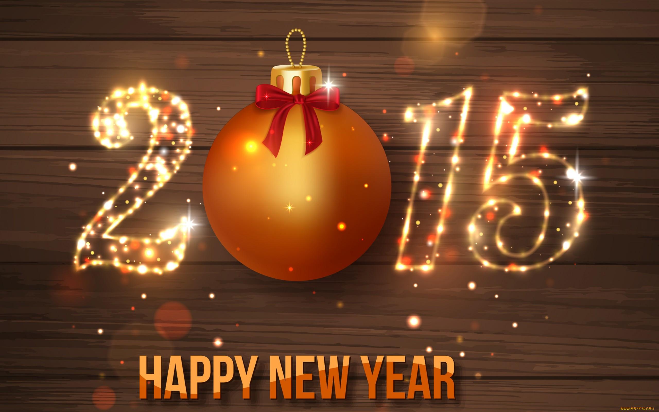 тут фото открыток нового года 2015 компания предлагает
